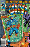 Cover Thumbnail for Captain America (1968 series) #391 [Newsstand]