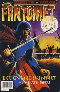 Cover Thumbnail for Fantomet (Semic, 1976 series) #16/1997