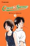 Cover for Cross Game (Viz, 2010 series) #7