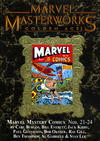 Cover Thumbnail for Marvel Masterworks: Golden Age Marvel Comics (2004 series) #6 (166) [Limited Variant Edition]