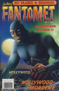 Cover Thumbnail for Fantomet (Hjemmet / Egmont, 1998 series) #5/1998