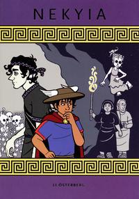 Cover Thumbnail for Nekyia (Optimal, 2012 series)