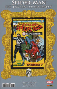 Cover Thumbnail for Spider-Man: Les Incontournables (Panini France, 2007 series) #7