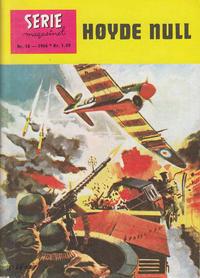 Cover Thumbnail for Seriemagasinet (Serieforlaget / Se-Bladene / Stabenfeldt, 1951 series) #10/1966