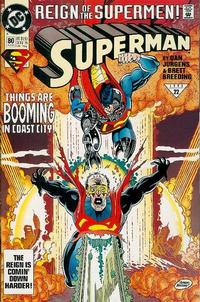 Cover Thumbnail for Superman (DC, 1987 series) #80 [Direct]