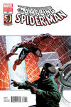 Cover for The Amazing Spider-Man (Marvel, 1999 series) #687 [Amazing Spider-Man In Motion Variant Cover]