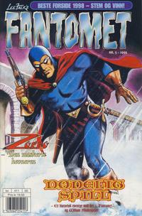 Cover Thumbnail for Fantomet (Hjemmet / Egmont, 1998 series) #5/1999