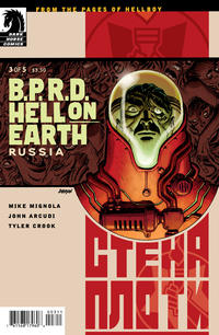 Cover Thumbnail for B.P.R.D. Hell on Earth: Russia (Dark Horse, 2011 series) #3 [84]