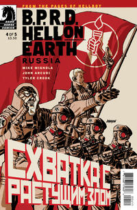 Cover Thumbnail for B.P.R.D. Hell on Earth: Russia (Dark Horse, 2011 series) #4 [85]