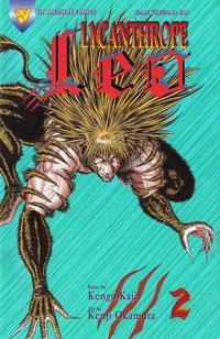 Cover Thumbnail for Lycanthrope Leo (Viz, 1994 series) #2
