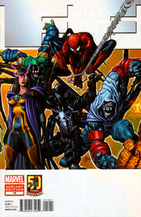 Cover Thumbnail for FF (Marvel, 2011 series) #19 [Spider-Man in Motion Variant Cover by Mike Deodato]