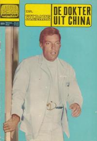 Cover Thumbnail for Beeldscherm Avontuur (Classics/Williams, 1962 series) #609