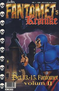Cover Thumbnail for Fantomets krønike (Semic, 1989 series) #1/1995