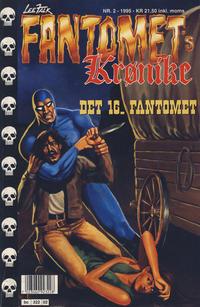 Cover Thumbnail for Fantomets krønike (Semic, 1989 series) #2/1995