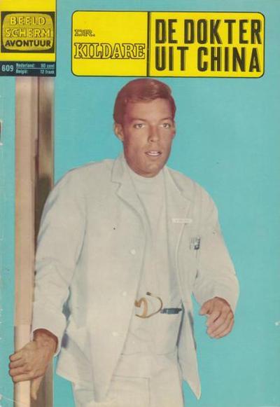Cover for Beeldscherm Avontuur (Classics/Williams, 1962 series) #609