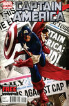 Cover for Captain America (Marvel, 2011 series) #15