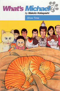 Cover Thumbnail for What's Michael? - Show Time (Dark Horse, 2003 series)