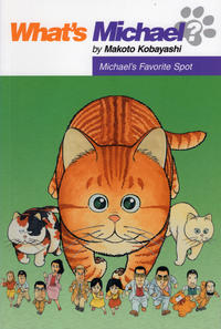 Cover Thumbnail for What's Michael? - Michael's Favorite Spot (Dark Horse, 2002 series)