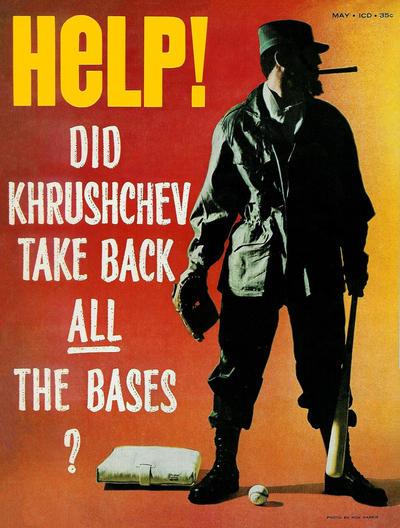 Cover for Help! (Warren, 1960 series) #v2#6