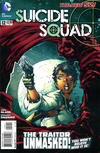 Cover for Suicide Squad (DC, 2011 series) #12