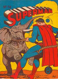 Cover Thumbnail for Superman (K. G. Murray, 1947 series) #74