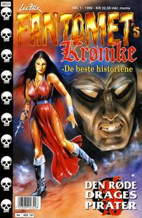 Cover Thumbnail for Fantomets krønike (Semic, 1989 series) #1/1996