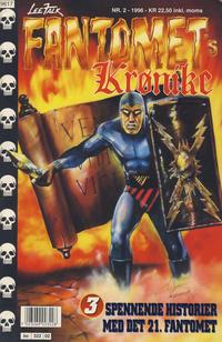 Cover Thumbnail for Fantomets krønike (Semic, 1989 series) #2/1996