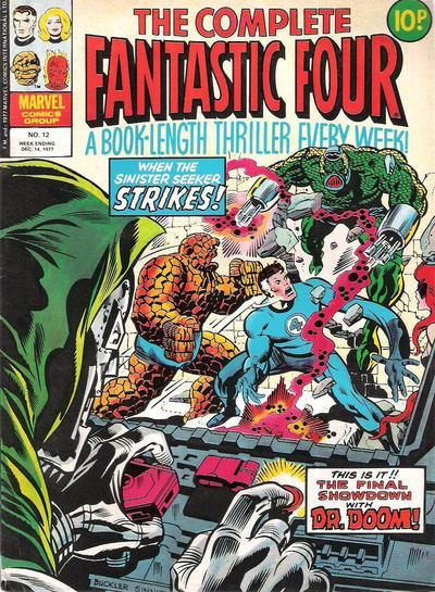 Cover for The Complete Fantastic Four (Marvel UK, 1977 series) #12