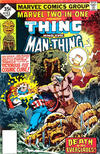 Cover Thumbnail for Marvel Two-In-One (1974 series) #43 [non-newsstand bagged]