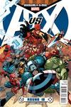 Cover for Avengers vs. X-Men (Marvel, 2012 series) #10 [Bradshaw Variant]