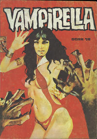 Cover Thumbnail for Vampirella (Mehmet K. Benli, 1976 series) #[31]