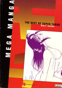 Cover Thumbnail for MegaManga (Fantagraphics, 2003 ? series) #17 - The Best of Super Taboo