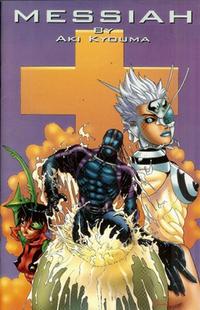 Cover Thumbnail for Messiah (Verotik, 1997 series)