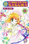 Cover for Cardcaptor Sakura (Tokyopop, 2000 series) #1