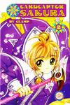 Cover for Cardcaptor Sakura (Tokyopop, 2000 series) #2