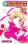 Cover for Cardcaptor Sakura (Tokyopop, 2000 series) #5
