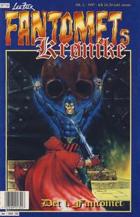 Cover Thumbnail for Fantomets krønike (Semic, 1989 series) #2/1997