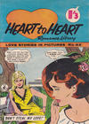 Cover for Heart to Heart Romance Library (K. G. Murray, 1958 series) #92
