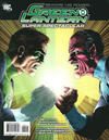 Cover for Green Lantern Super Spectacular (DC, 2011 series) #2 [Direct Sales]
