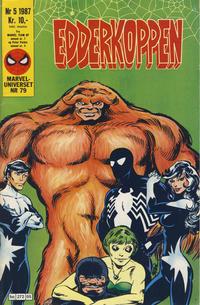 Cover for Edderkoppen (Semic, 1984 series) #5/1987