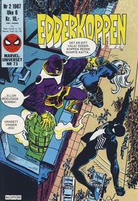 Cover Thumbnail for Edderkoppen (Semic, 1984 series) #2/1987