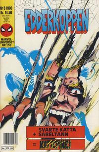 Cover Thumbnail for Edderkoppen (Semic, 1984 series) #5/1990