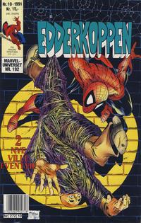 Cover Thumbnail for Edderkoppen (Semic, 1984 series) #10/1991