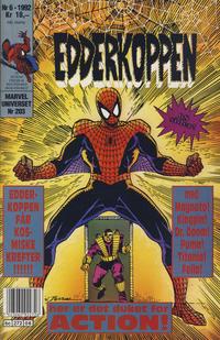 Cover Thumbnail for Edderkoppen (Semic, 1984 series) #6/1992