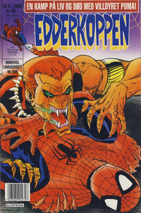 Cover for Edderkoppen (Semic, 1984 series) #8/1992