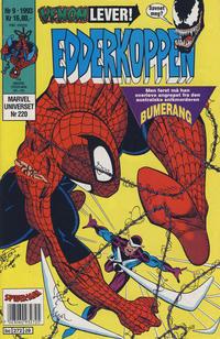 Cover Thumbnail for Edderkoppen (Semic, 1984 series) #9/1993