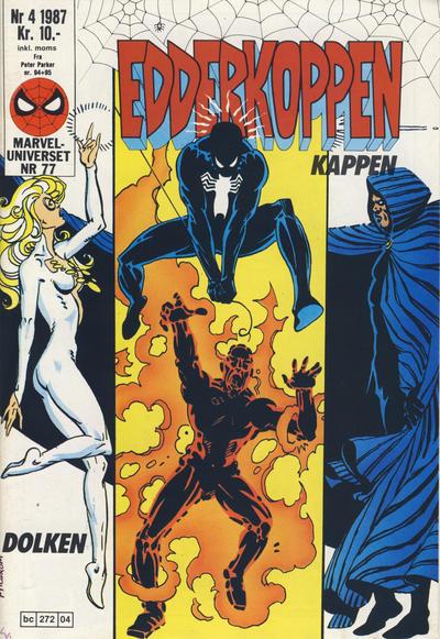Cover for Edderkoppen (Semic, 1984 series) #4/1987