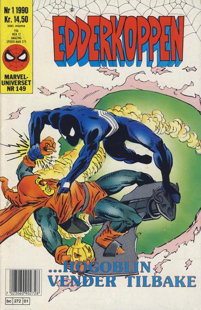 Cover for Edderkoppen (Semic, 1984 series) #1/1990