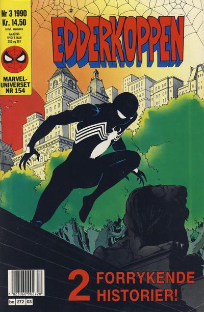 Cover for Edderkoppen (Semic, 1984 series) #3/1990