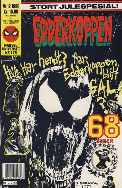 Cover for Edderkoppen (Semic, 1984 series) #12/1990